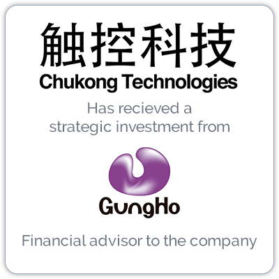 Chukong Technologies is an international mobile entertainment platform company focused on game engine development, mobile game development, publishing, and developer community support.